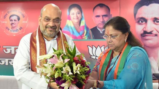 Amit Shah announces Vasundhara Raje as Rajasthan CM candidate - Sakshi