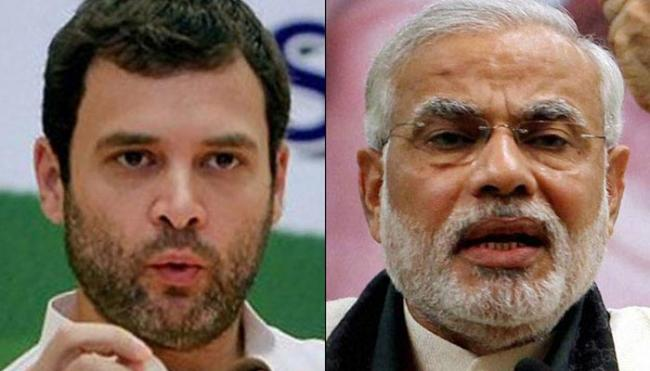 Shiv Sena compares Modi to France, Rahul to Croatia - Sakshi