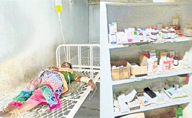 RMP Doctors Playing With Patients Lives In Medak - Sakshi