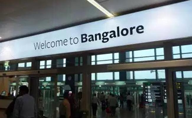 Bangalore Airport As The Best Airport In India - Sakshi