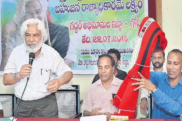 Gaddar about new party - Sakshi