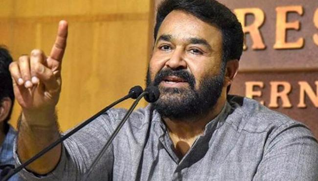 Mohanlal Faces criticisim For Chief Guest Of Kerala Film Awards - Sakshi