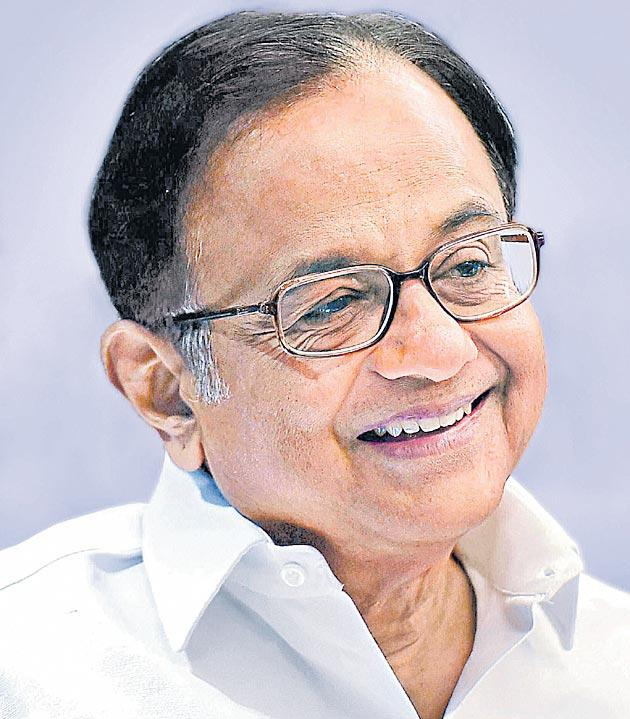 Aircel-Maxis Case, P Chidambaram Granted Anticipatory Bail - Sakshi