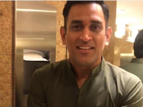 MS Dhoni Chats With Singer Rahul Vaidya In Bathroom - Sakshi