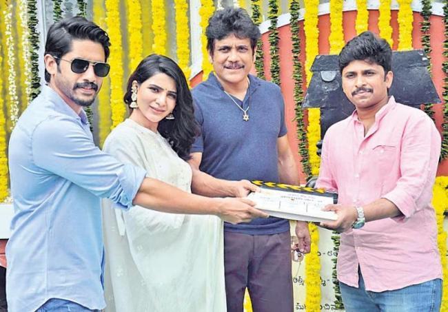 nagachaitanta, samantha new movie launched - Sakshi