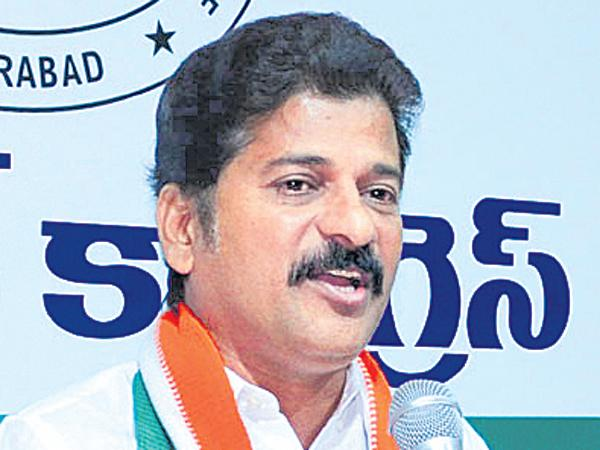 That land allocation is illegal says Revanth Reddy - Sakshi