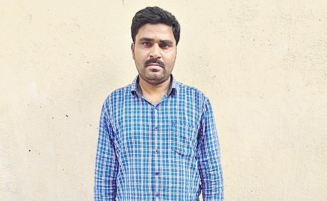 Police Arrest Fake Ads In Facebook Cheater Hyderabad - Sakshi