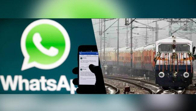 Get Instant Details Of Your Train Status Using WhatsApp - Sakshi