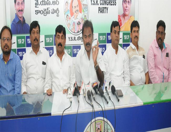 YSRCP  MLAS Comments On Chandrababu Naidu YSR Kadapa - Sakshi