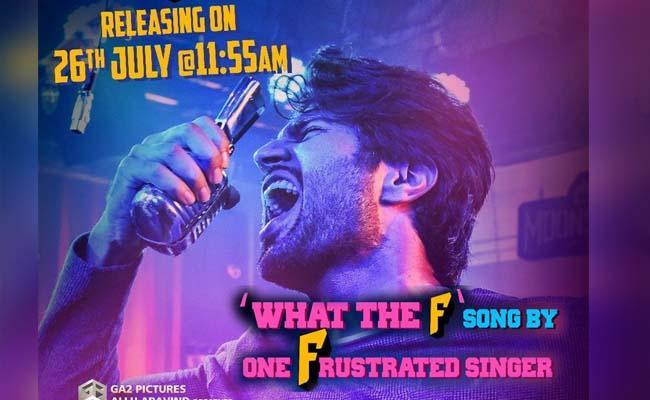What The F Song By Vijay Devarakonda From Geetha Govindam - Sakshi