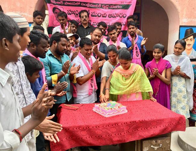 KTR Birthday Celebrations In Mahabubnagar - Sakshi