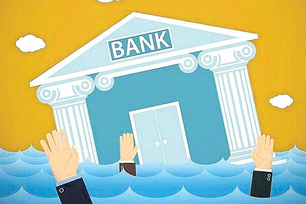 PSBs' bad loans rise to 15% of gross advances in FY18: Government - Sakshi