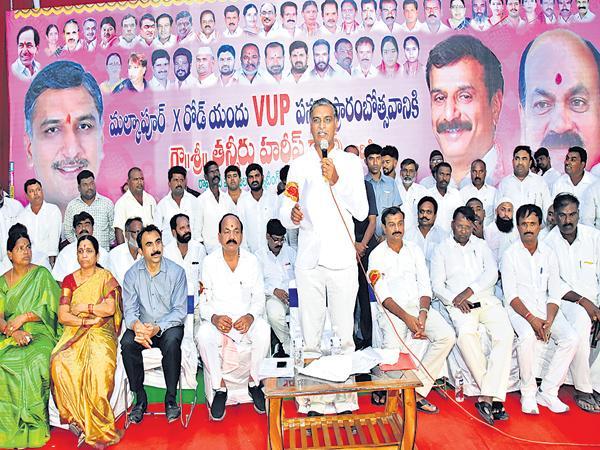 Minister Harish Rao demands special status to Telangana - Sakshi