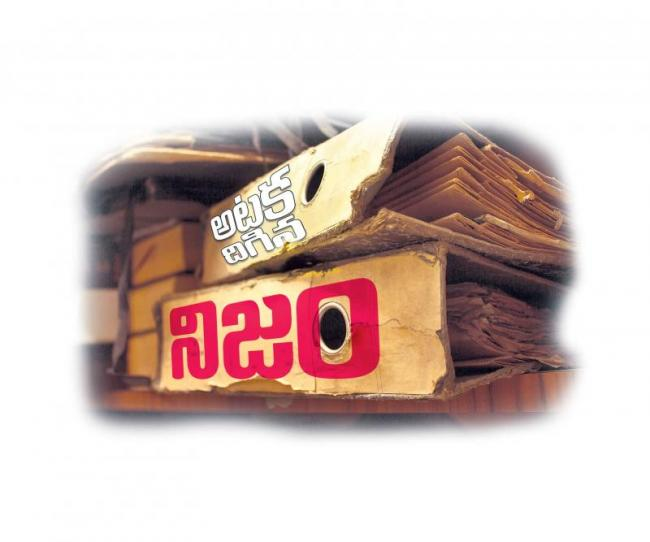 Family crime story:special to theft - Sakshi