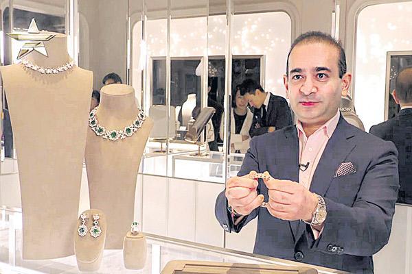 Bank finance to jewellers drops 10% - Sakshi