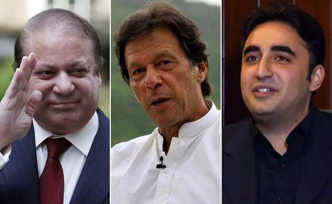 Pakistan Election Results Updates - Sakshi