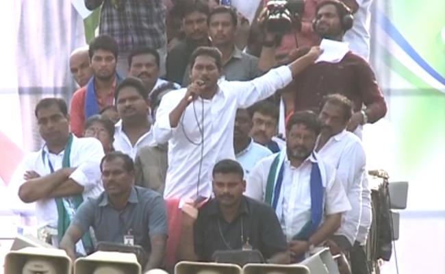 YS Jagan Mohan Reddy Fires On TDP Government In Peddapuram - Sakshi