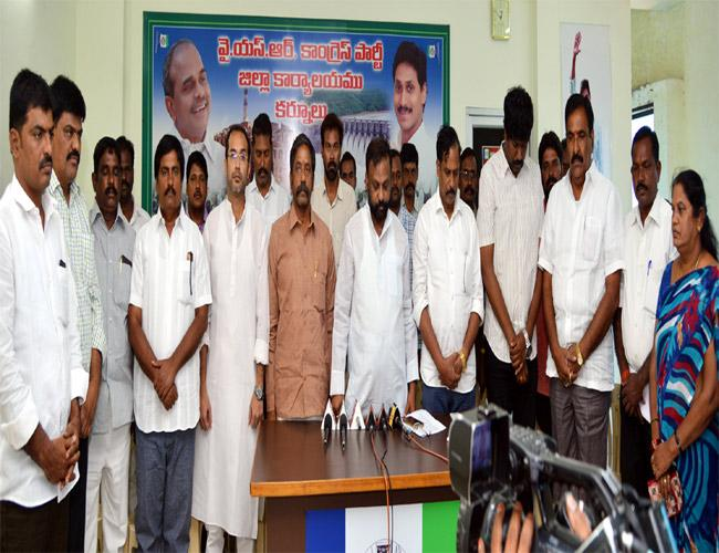 AP Special Status For YSRCP Bandh Success Says BY Ramaiah Kurnool - Sakshi