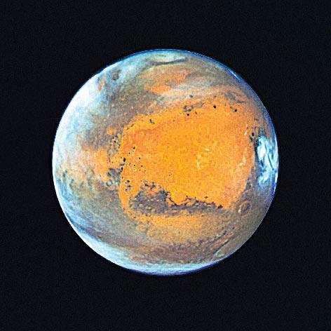 Liquid water lake found on the Red Planet - Sakshi