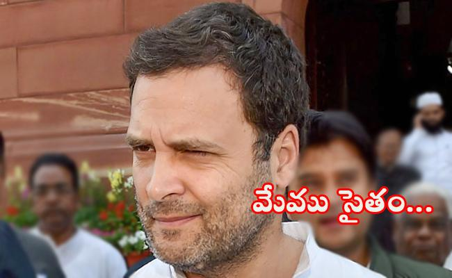 Opposition Leaders Me Too for PM Candidate Race - Sakshi