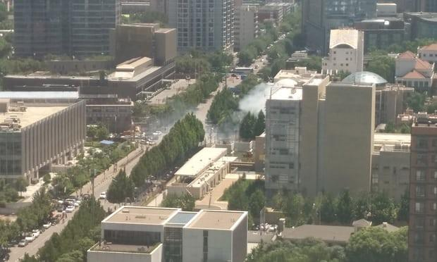Explosion near US embassy in Beijing - Sakshi