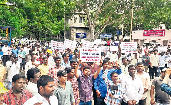 Power Employees Strike In Hyderabad Mint Compound - Sakshi