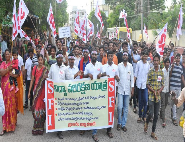 SFI State Leaders Comments On PM Modi Prakasam - Sakshi