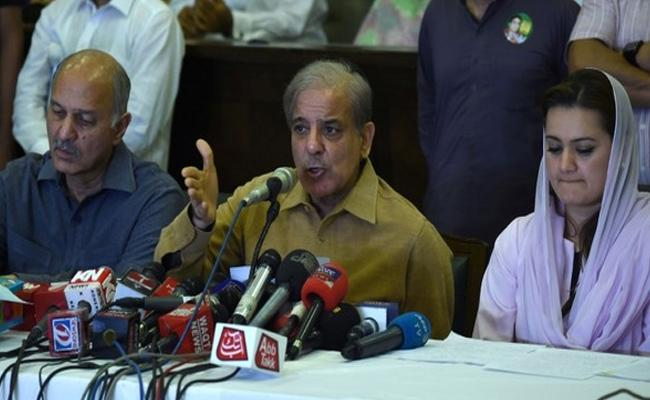 PMLN Rejects The Elections Result Says Shahbaz Nawaz Sharif - Sakshi