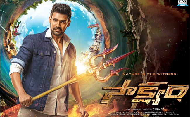 Saakshyam Telugu Movie Review - Sakshi