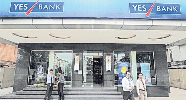 Q1 Results: Yes Banks Profit Meets Estimates, Growth In Loans Spikes - Sakshi