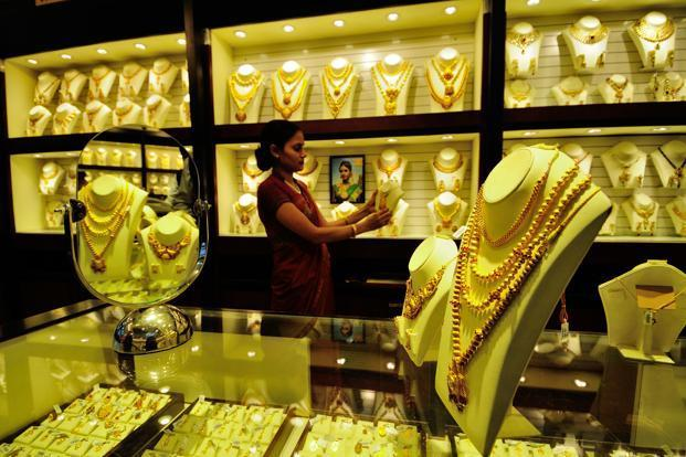 Gold Prices Break Two-Day Rising Spree - Sakshi