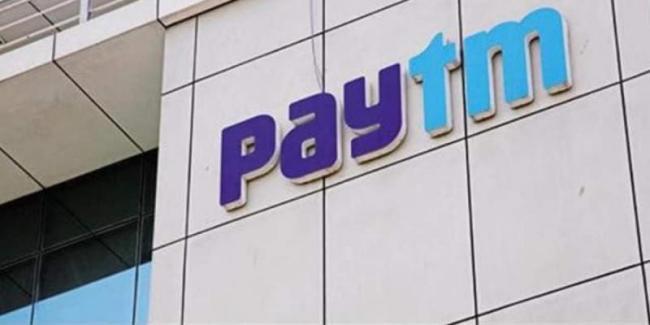 Paytm Buys 10 Acres For A Mega Campus In Noida - Sakshi