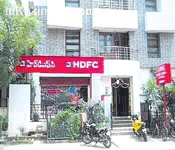 HDFC arms IPO subscribed 83 times - Sakshi