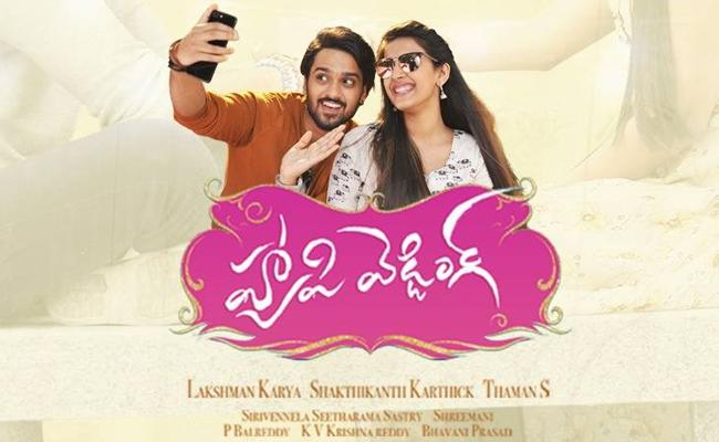 Happy Wedding Telugu Movie Review - Sakshi