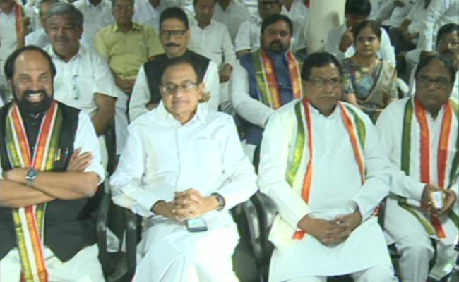 Chidambaram Holds Meet With Congress Leaders On Shakti App - Sakshi