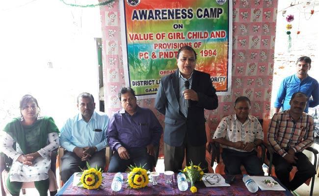 Legal Services Awareness  Camp In Rayagada - Sakshi