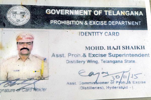 Fake superintendent arrested in Bangalore - Sakshi