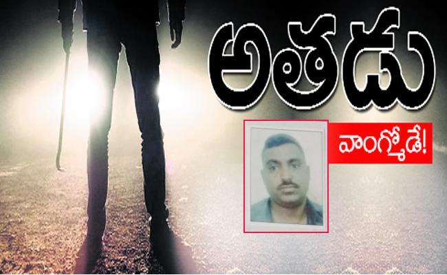 Train Robbery Gang Challange To Anantapur Police - Sakshi