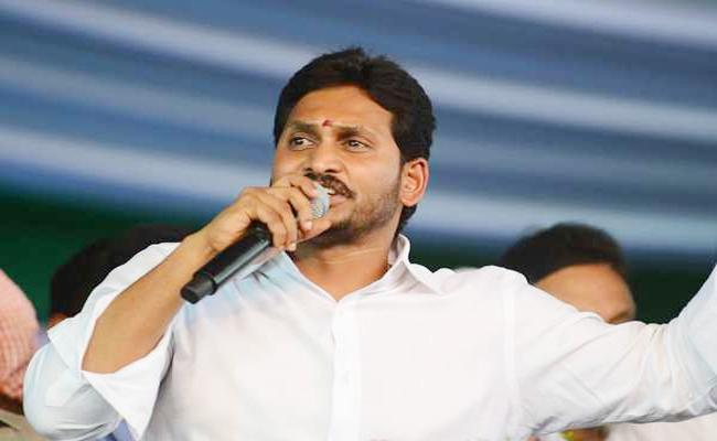 YS Jagan Public Meeting In Jaggampeta East Godavari - Sakshi