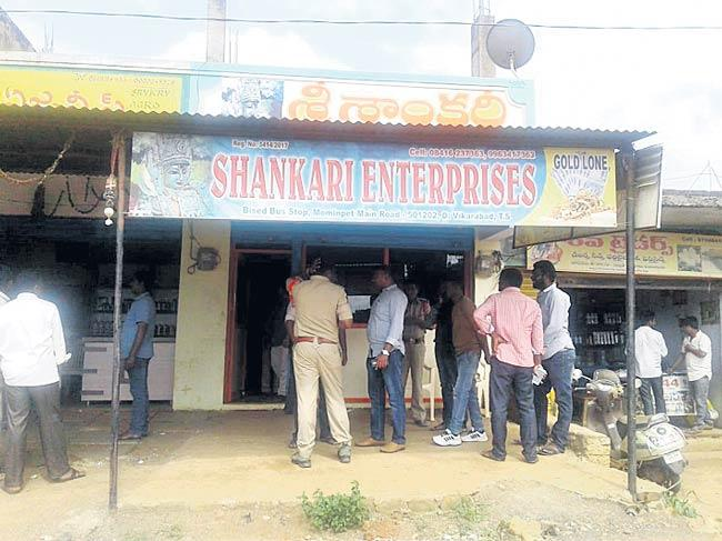Robbery In Shop At Mominpet In Rangareddy - Sakshi