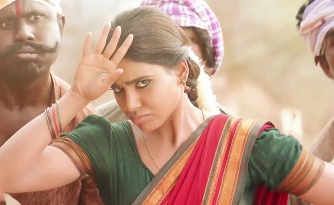Samantha Funny Reply To Fan Tweet - Sakshi