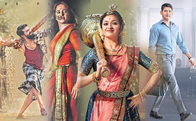 First half telugu cinema updates in 2018 - Sakshi