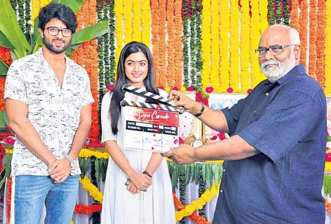 Vijay Devarakonda Dear Comrade Movie Launched - Sakshi