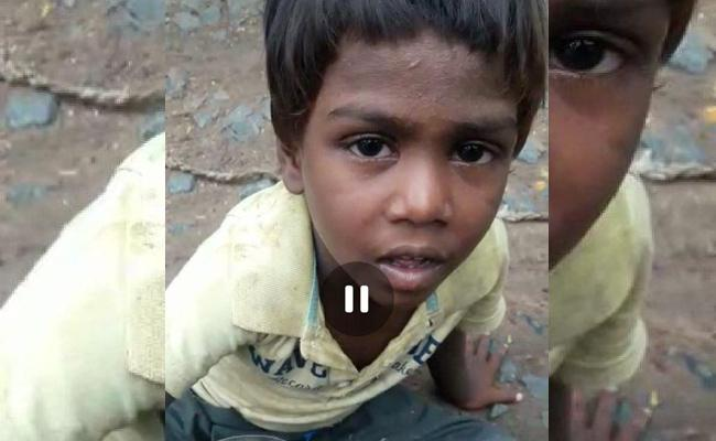 Boy Kidnap In Inturu Guntur - Sakshi