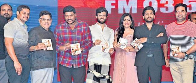Allu Arjun Speech At Geetha Govindam Audio Launch - Sakshi