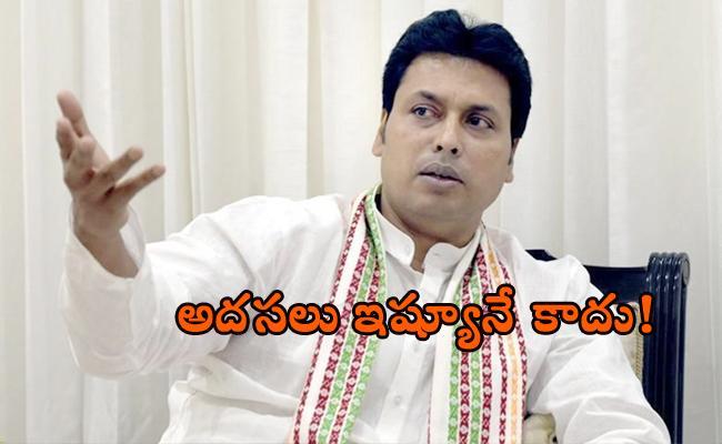 Biplab Deb Comments on Assam NRC Draft - Sakshi