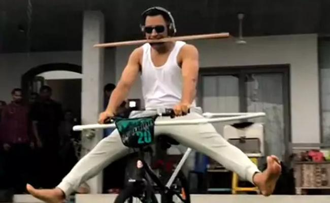 Dhoni Funny Cycle Stunt Video Viral  - Sakshi
