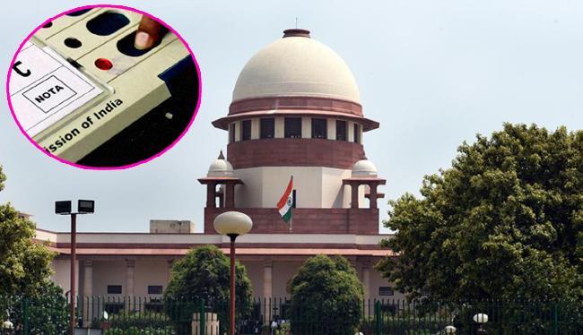 Supreme Court Questions EC On NOTA Option In Rajya Sabha - Sakshi