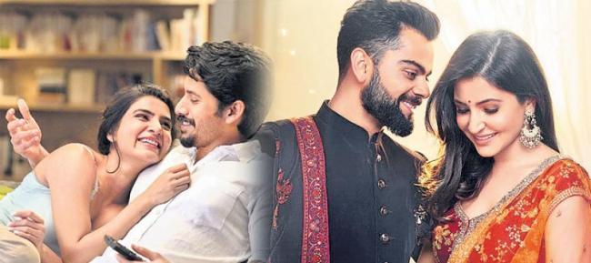 Celebrities couple advertisement special - Sakshi