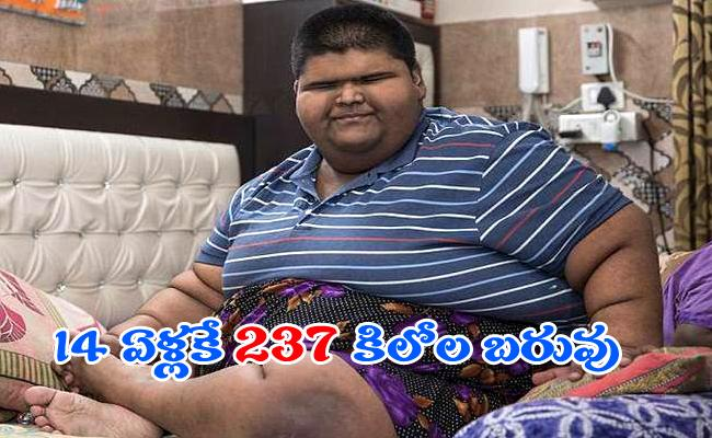 Doctors Operate On 237Kg Delhi Boy - Sakshi